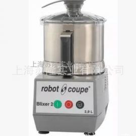 法国乐巴托牌Robot-coupe Blixer 2搅拌机