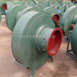 厂家供应锅炉引风机 耐高温离心风机涡轮风机