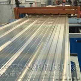 PC阳光板生产线设备