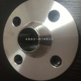 不锈钢带颈对焊法兰-带颈对焊突面法兰-高压带颈法兰片