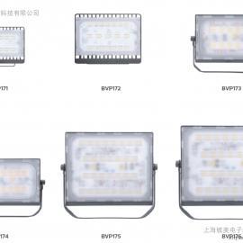 飞利浦BVP176 LED190/CW 200W泛光灯