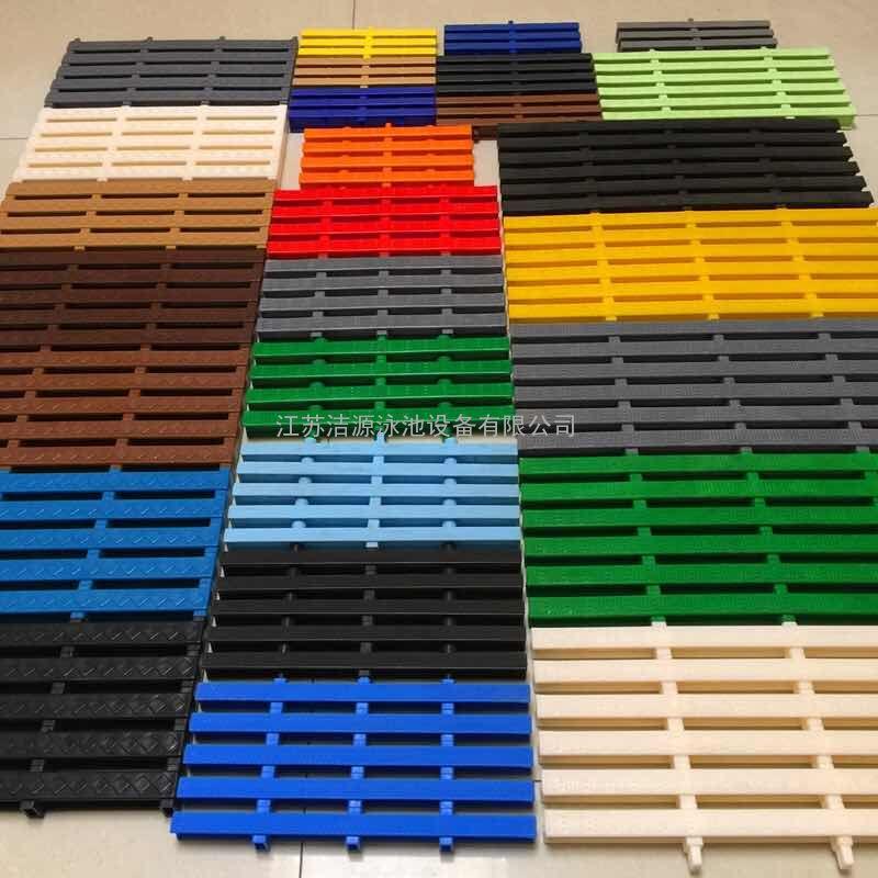 游泳池彩色格栅盖板,游泳池彩色格栅盖板价格、厂家
