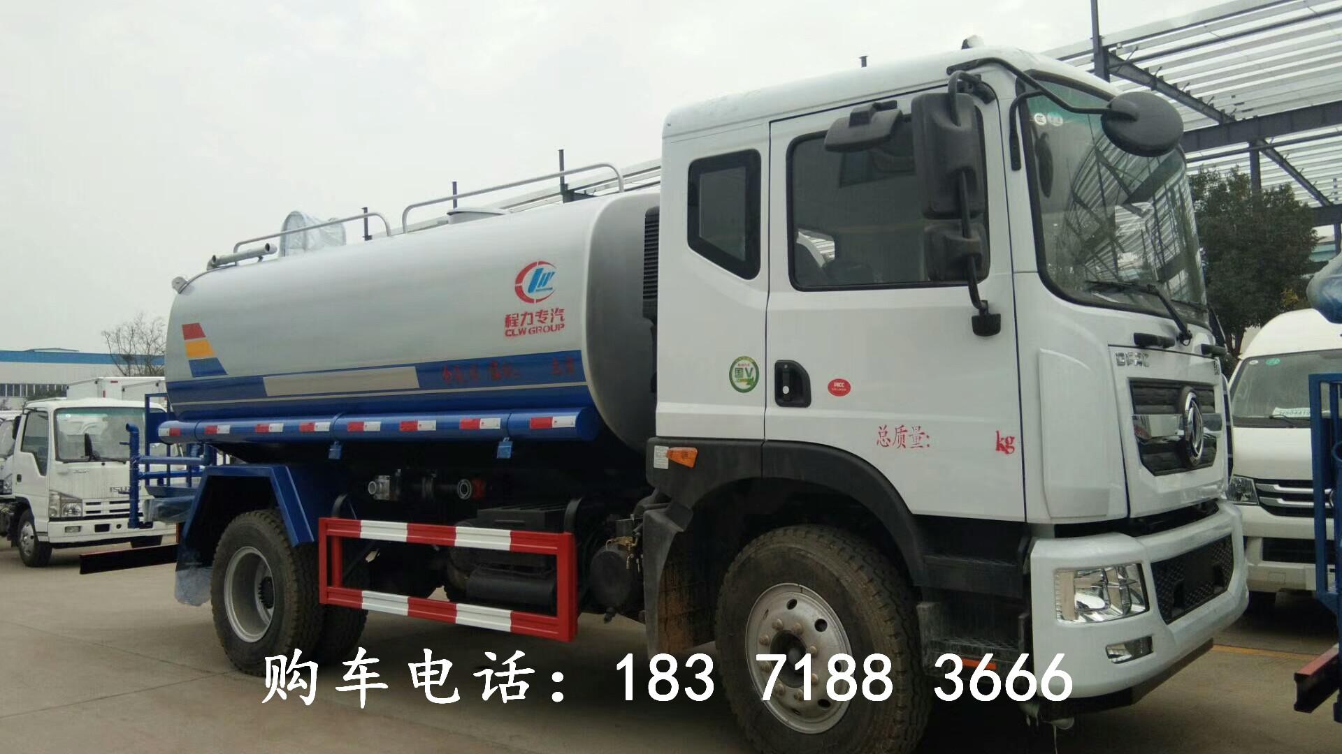 东风D9型12吨洒水车厂家