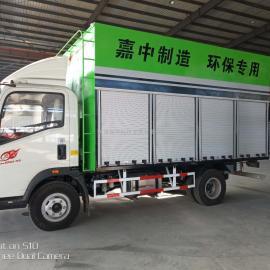 嘉中新型固液分离车,一体化养殖污水处理车