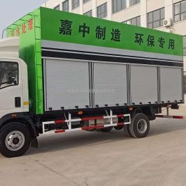 嘉中JZ20-A型污水固液分离车应用广泛
