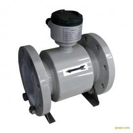 分体式电磁流量计 大口径电磁水表 远传型电磁仪表 应用广泛LDC