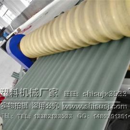 PVC琉璃瓦生产线设备