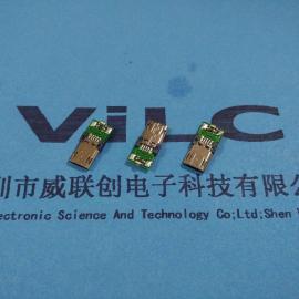 MICRO 5P USB 短体双面插公头【带板带灯】正反插USB