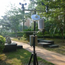 TWS-5B型 便携式自动气象站 可移动气象站
