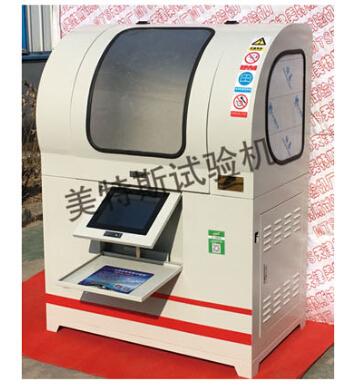 MTSSL-07型微机控制土工合成材料水平渗透仪