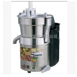 法国原装山度士Santos#58榨汁机 商用榨汁机