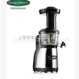 美国欧米茄VRT382HDC-C水果蔬菜挤压原汁机、榨汁机