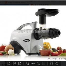 美国欧米茄NC800 HDS榨汁机AG官方下载、Omega榨汁机