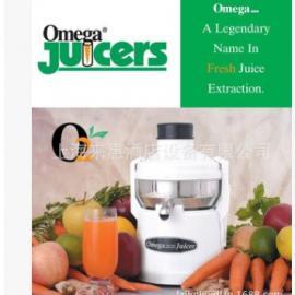 美国欧米茄O2离心式榨汁机AG官方下载、欧米茄Omega榨汁机