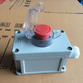 紧急停止防爆控制按钮 LA53-1H防爆控制按钮