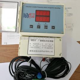 电子水处理器广谱电子水处理器