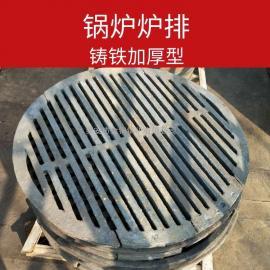 厂家直销锅炉铸铁炉排 加厚铸铁圆炉排 焚烧炉专用炉排