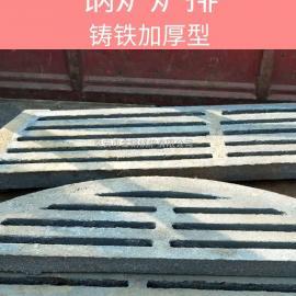 厂家直供加厚炉排圆形炉排炉箅子耐热铸铁炉条锅炉配件