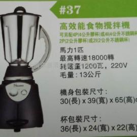 山渡士#37C厨房/酒吧大容量搅拌机 打碎机 大容量4L