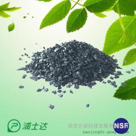 椰壳空气净化活性炭 椰壳柱状炭