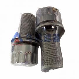 华航厂家定制生产QUQ2-40*2.5空气滤清器
