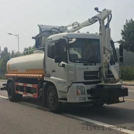 东风天锦隧道清洗车配置