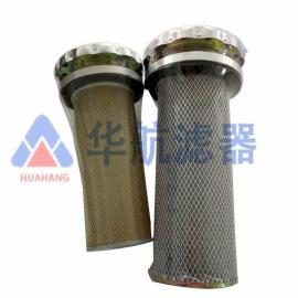 华航厂家生产EF-25~120系列液压空气滤清器