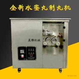 全新水蜜丸制丸机 小型不锈钢制丸机-可制中药丸全自动