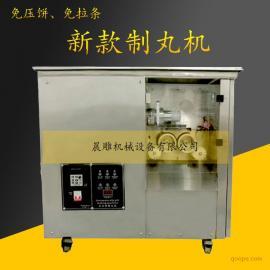 新款中药丸全自动制丸机小型水丸机三条蜜丸机高效水蜜丸机器