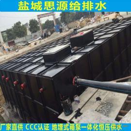 BDF地埋式箱泵一体化泵站图纸HBP-5.0/15-2-HDXBF108