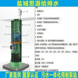 GRP移动通信智能型一体化预制泵站
