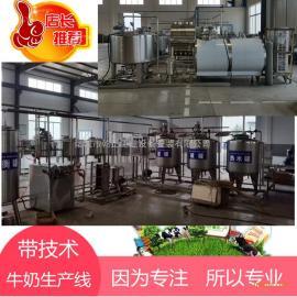 全自动牛奶生产线-牛奶生产线工艺流程