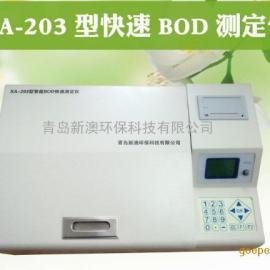XA-203型zhi能BODkuai速测定仪