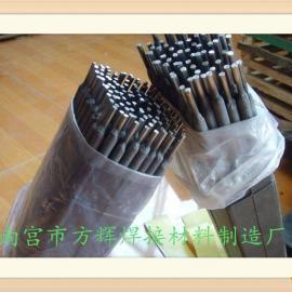 D708碳化钨耐磨焊条