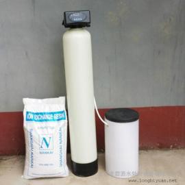 4吨软水机_ 工业软化水beplay手机官方_ 家用软水器_反渗透水处理_可定制