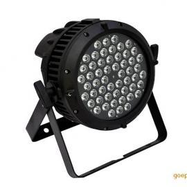 力铭光电3W54颗防水LED帕灯拒绝低廉品质保障