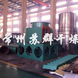 苏群干燥碳化硅专用闪蒸干燥机,碳化硅烘干设备厂家