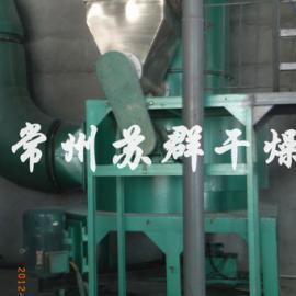 苏群干燥钛白粉专用闪蒸干燥机,好用的钛白粉烘干机生产厂家