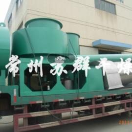 苏群干燥硬脂酸镁专用闪蒸干燥机,硬脂酸镁烘干机生产厂家