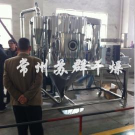 苏群干燥实验室专用离心喷雾干燥机,小型实验用离心喷雾干燥机