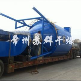 苏群干燥胶原蛋白喷雾干燥器LPG-600