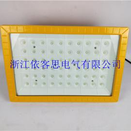 LED防爆方形泛光��CCD97-100W