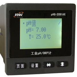 ORP检测仪,在线ORP分析仪,博取仪器PHG-2091AX