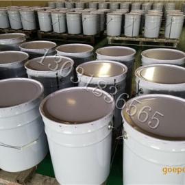 双组fen聚硫mifeng胶@水厂专yong双组fen聚硫mifeng胶厂家价格