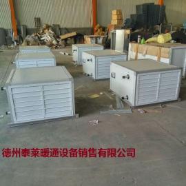 防爆型新风加热暖风机组BXRZ50/40/30Q