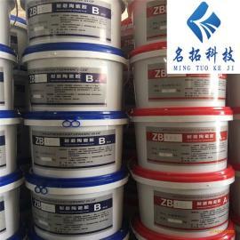 选粉机专用高温耐磨陶瓷胶 环氧树脂胶 陶瓷片专用胶