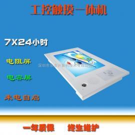 多点触摸电容屏触摸屏10寸10.1寸安卓工业平板电脑