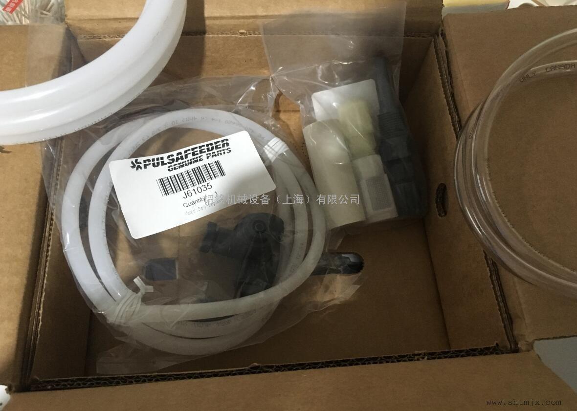 X030帕斯菲达机械隔膜计量泵