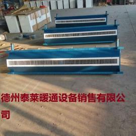 热风幕RM-2518L-S/RM-3020L-S离心热空气幕2泰莱暖通