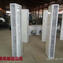 离心热空气幕ZSRM18/24热风幕30